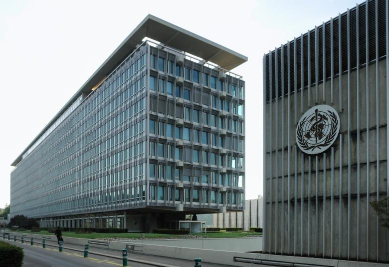 World_Health_Organisation_headquarters,_Geneva,_north_and_west_sides
